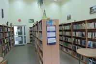 biblioteka rozlazino 1