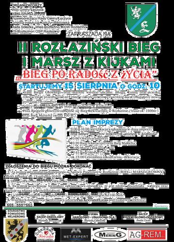 2-bieg-rozlazinski-plakat